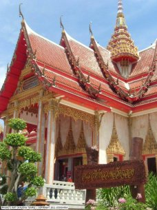 Wat Chalong Temple Phuket Thailand2-travel-djghina